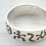 Unique 925 sterling silver ring with graved ancient words design