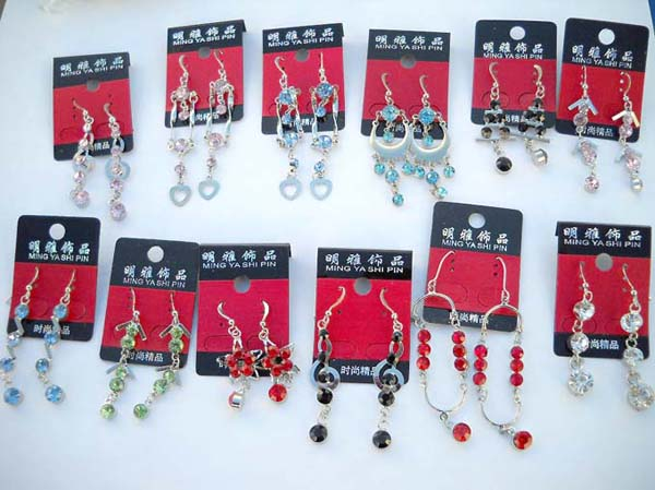 COSTUMEJEWELRYWHOLESALE.COM : WHOLESALE COSTUME JEWELRY, WHOLESALE